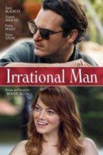 irrational-man-loca