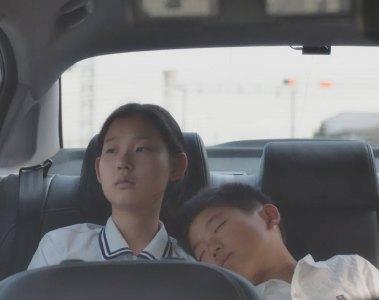 """""""Moving On"""" (2019), de Yoon Dan-bi - Divulgação"""