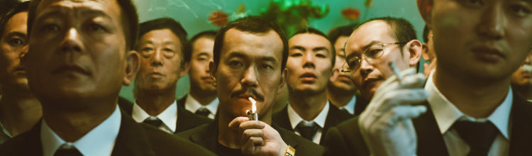 Festival Roundup: ASH IS PUREST WHITE (2018, dir. Jia Zhangke)