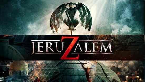 jeruzalem-cartel-mini-cineralia-asdfg345y7seh567