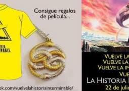Vuelve La Historia Interminable. Regalamos una camiseta y un colgante. Terminado