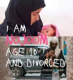 Póster de 10 años y divorciada