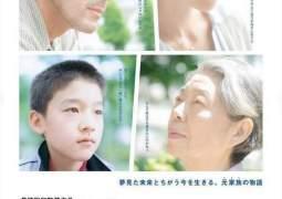 """Crítica de """"Después de la tormenta"""". La nueva película de Hirokazu Koreeda"""