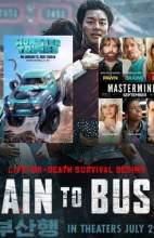 Estrenos de cine 4 de enero de 2017. Zombies, monstruos con ruedas y locos criminales