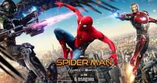Crítica de Spider-Man: Homecoming. Huele a espíritu adolescente