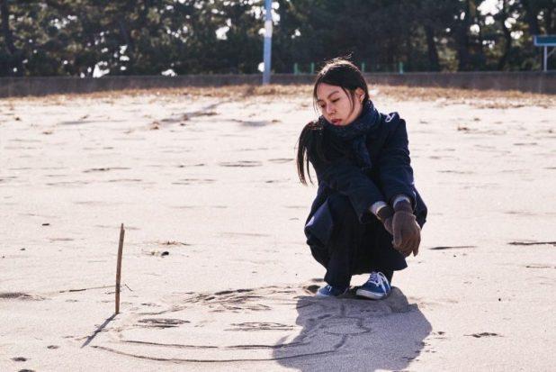 [Critique] Seule sur la plage la nuit de Hong Sang-soo
