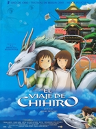 Studio Ghibli, Buena Vista Home Entertainment, Nippon Television Network Corporation (NTV), Tokuma Shoten, Tohokushinsha Film, Mitsubishi, Yasuyoshi Tokuma, John Lasseter