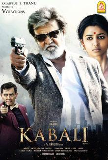 kabali tamil book tickets