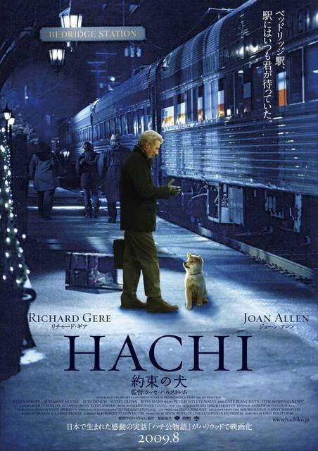 Hachiko una storia d 39 amore il film con richard gere al for 1 1 2 casa di storia