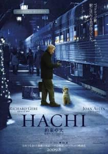 """Locandina di """"Hachiko, una storia d'amore"""""""