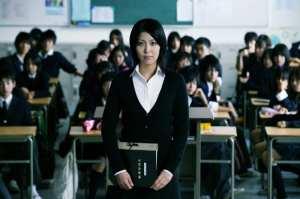 Takako Matsu, protagonista di Confessions