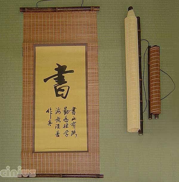 Cinius  kakemono su stuoia in giunco quadro tradizionale giapponese con poesia Zen dipinta