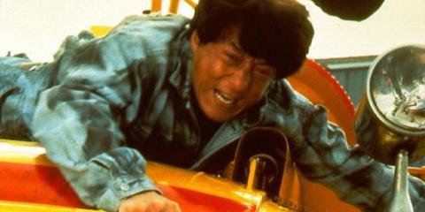Hong Faan Kui