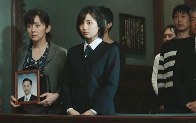 Sandome no satsujin - The Third Murder