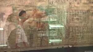 Bologna, Mostra Egizi, papiro
