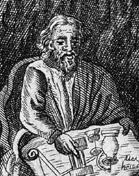 Erone di Alessandria, come immaginato in una stampa del 1688