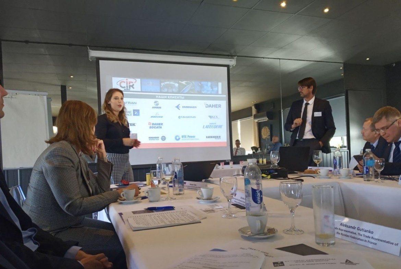 Presentation CIR AERO