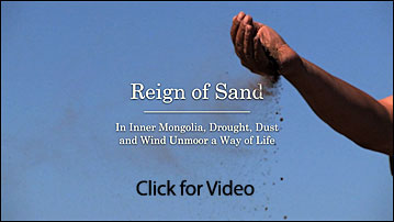 Circle of Blue's Reign of Sand