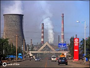 china-carbon-290