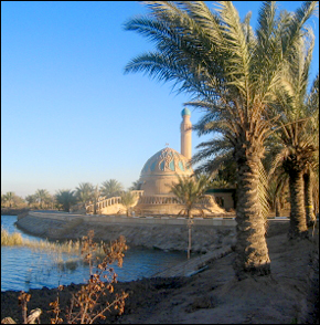 Iraqi Mosque