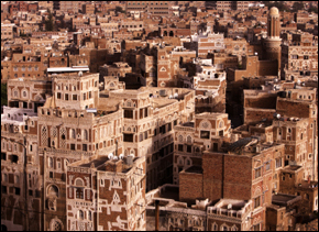 Yemen's Old City