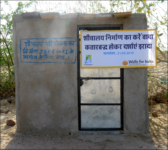 In honor of World Toilet Day, nearly 850 Janadesar villagers aligned themselves in front of this newly constructed toilet. Eighty percent of Janadesar's households have access to a toilet, making the village a leader in sanitation issues in the region.