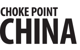 Choke Point: China