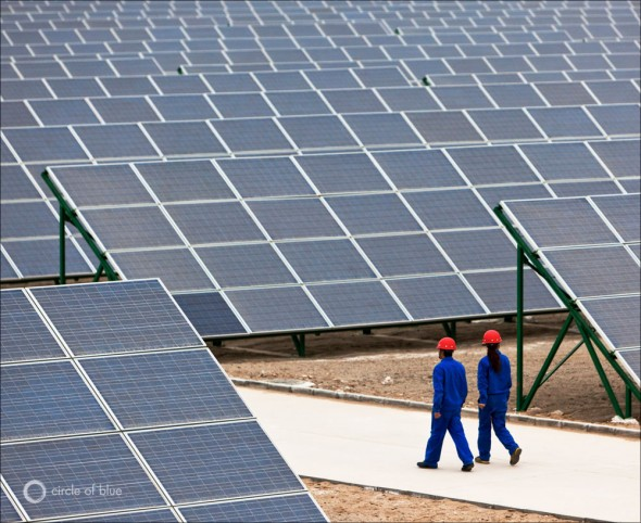 China Water Energy Wind Power Industry Manufacturing