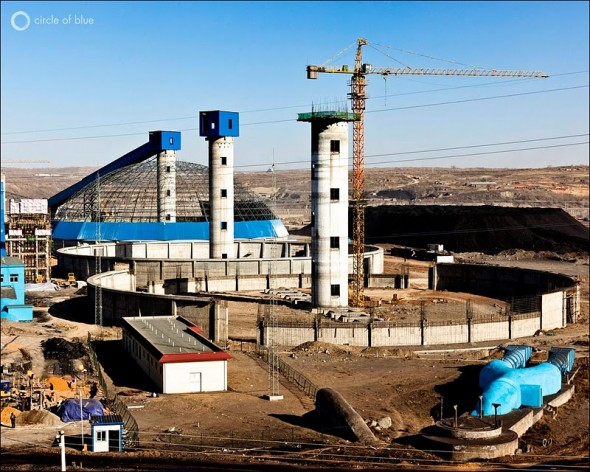 China Coal Electricity Plant Water