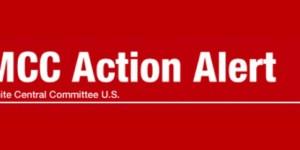 MCC Action Alert