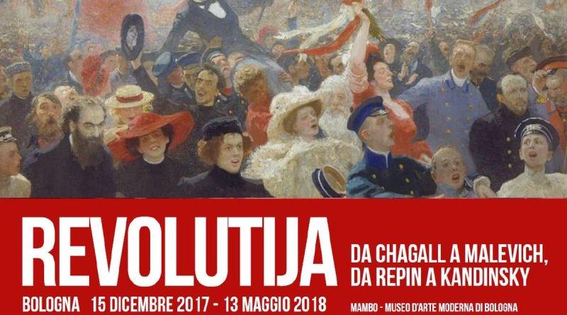 MAMbo: dal 12 dicembre 2017 Revolutija! Stay Tuned!