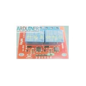 2 Canali 5V Relè Modulo For PIC ARM AVR DSP