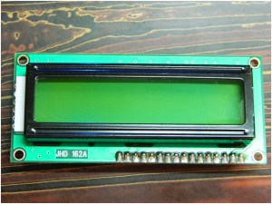 Tutorial on Character LCD Displays