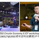 Circular Economy X IOT workshop_003