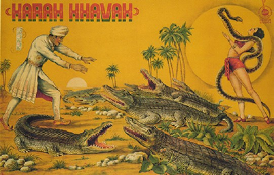 Alligators de Karah Kawah - Encyclopédie du Cirque
