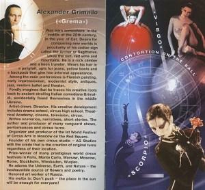 AG Studio - un génie du Cirque