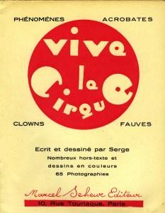 Serge : Vive le Cirque - poète des étoiles