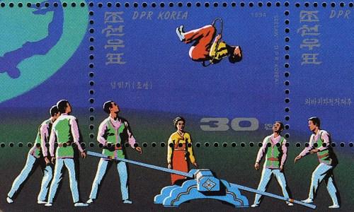 La bascule coréenne - sauteurs à la bascule