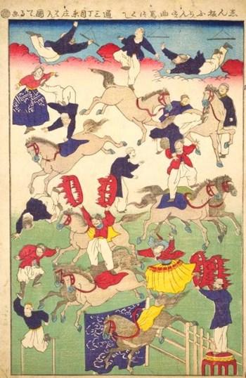 Cirque français - affiche