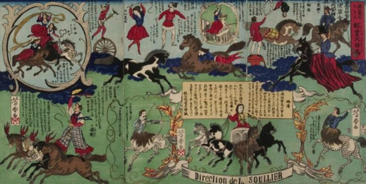 Affiche japonaise de Soullier - spectacle