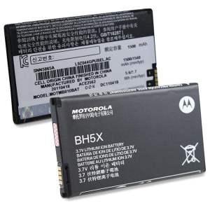 baterai-rusak-ciripedia