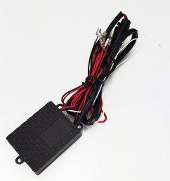 drl wiring harnes [ 1468 x 1600 Pixel ]