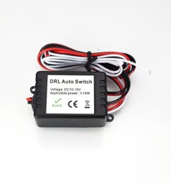 drl day lights relay switch controller wiring harness on off  [ 1600 x 1479 Pixel ]