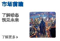 花旗銀行(CitiBank)中國官網-信用卡-理財-存款-貸款-保險