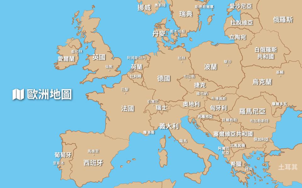 歐洲旅遊推薦 許自己一個難忘的歐洲之旅 - 花旗質感生活