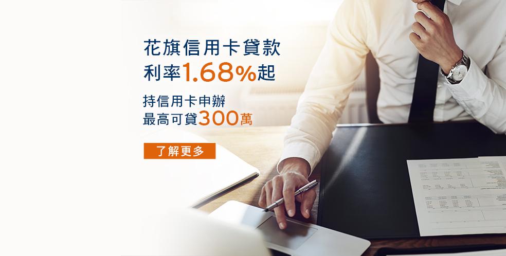 Citibank Taiwan 花旗 (臺灣)銀行 - 首頁 - 花旗銀行提供您多樣化的金融產品與專業優質的服務