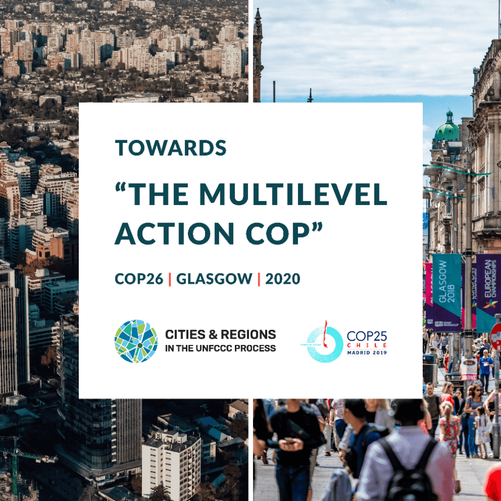 towards-multilevel-action-at-cop261
