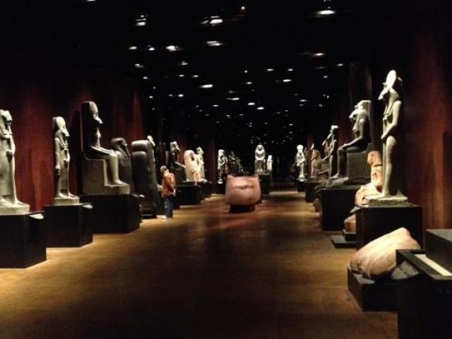 Египетският музей