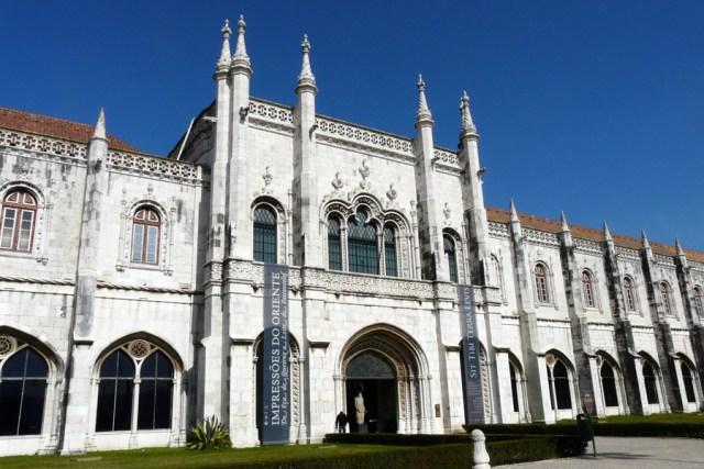Национален археологически музей в Лисабон