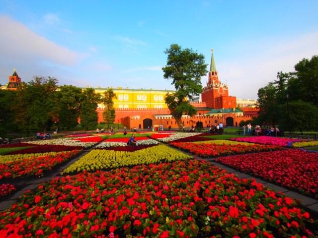 Градините на Александър